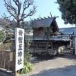 原町田 母智丘(もちお)神社を参拝