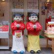 2018.01.20 横浜 中華街: お目目パッチリの童女・童子像