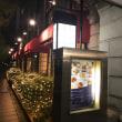 山下町 コーヒーハウス ザ・カフェ
