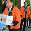 ふるさと納税「3割」守ったら…寄付額20分の1に衝撃 → 福島県広野町の悲劇