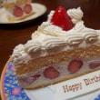 #5616 長女の誕生日
