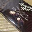 ハワイのチョコ