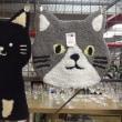 猫マット!!