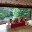 親子4代✨箱根「龍宮殿」へ〜お料理&温泉が最高💕
