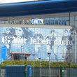 ドイツ・ブンデスリーガ1部「FCシャルケ04(FC Schalke 04)」 現地オフィシャルショップ!