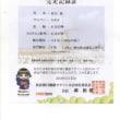 第37回佐倉朝日健康マラソン大会