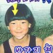 カン・ドンウォンのおかっぱ頭の幼い頃…レジェンド級のラブリー