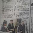 2月1日から「みんなのうた・発掘プロジェクト」で、UFOの「因島想春譜」