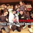 Birthday2017決勝大会中学生部門【JUDGE別順位表】