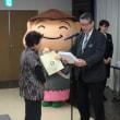「第5回 いきいきほっとちゃん塾」開催