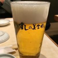 寿司の美登利総本店 梅ヶ丘本館