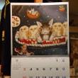 来年度のカレンダーが揃いました! @nara_mise