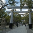 まち歩き (神戸)
