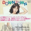 山下達郎 シュガーベイブ時代の「DOWN TOWN」をカーオーディオで鳴らしみた。
