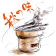 ■「平成29年10月大分県内将棋大会」ご案内