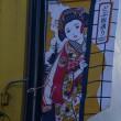 横須賀どぶ板通り(1)