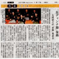 大湾清之先生は『歴史を掘り起こしている』優れた琉球古典音楽奏者・研究者ですね!
