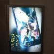 2018 映画鑑賞、35