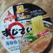 函館塩ラーメン (-_-;)