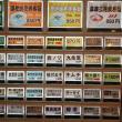関内・香港雲呑専門店 賢記 で ワンタンメン