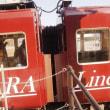 MIHARALiner(GENKI君)能勢電鉄1500系電車(阪急2000系電車)