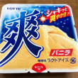 "LOTTE ""爽"" 職人の血が騒いでTRY!"