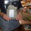 農林水産大臣賞に大石水産の「チリメン」