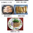 1067 鶏胸肉の生ハム風