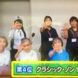 ジェイコム北九州11チャンネル