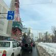 晴れからの吹雪😰 トータルカーズワークスブログ