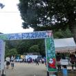 三浦の風景