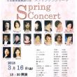 日本歌曲振興波の会スプリングコンサート総稽古