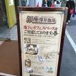 「澤井珈琲  銀座店」でカフェタイム。