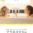 「プラネタリウム」、降霊術師の美人姉妹!
