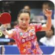 ◇【卓球全日本選手権最年少優勝】・・・・・男女通じて史上日本一を果たした!