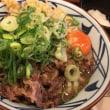 丸亀製麺さんで牛すき釜玉