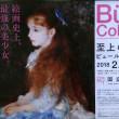 国立新美術館 『至上の印象派展 ビュールレ・コレクション』
