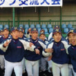鹿島カップ & EAST TOKYO CUP