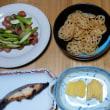 今日の朝食(4月23日)メダイの西京味噌漬け