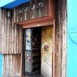 異国情緒あふれる港町横浜   (504) 京急の景色と久しぶりの横須賀