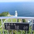 2017 北海道 10日目