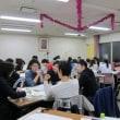 富山県感染症はじめの一歩セミナー 開催しました。
