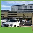 松戸市立総合医療センターが診療を開始しました。(2017年12月27日)