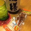 水耕栽培 美味タス&ベビーリーフミックス2th⑤ 〜26日目!〜