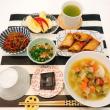 具沢山スープで夜ごはんと「セブン」の ふわっとろわらび イタリア栗のモンブラン風