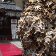 祇園祭をちょい見した