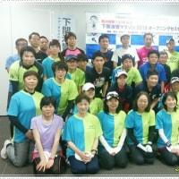 海響マラソン☆セミナー