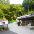 熊野磨崖仏へ