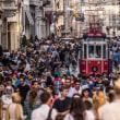 トルコの人口は2040年までに1億を超えるだろう