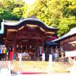 由加山蓮台寺 & 由加神社